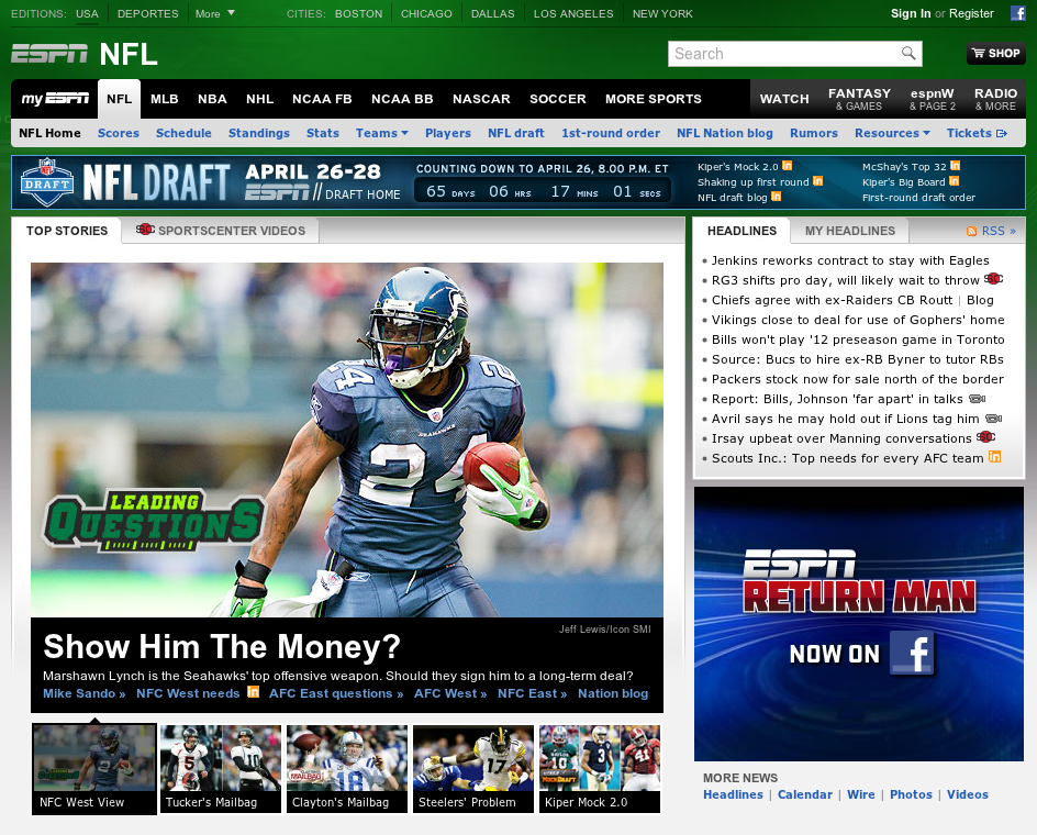 Screenshot of ESPN homepage