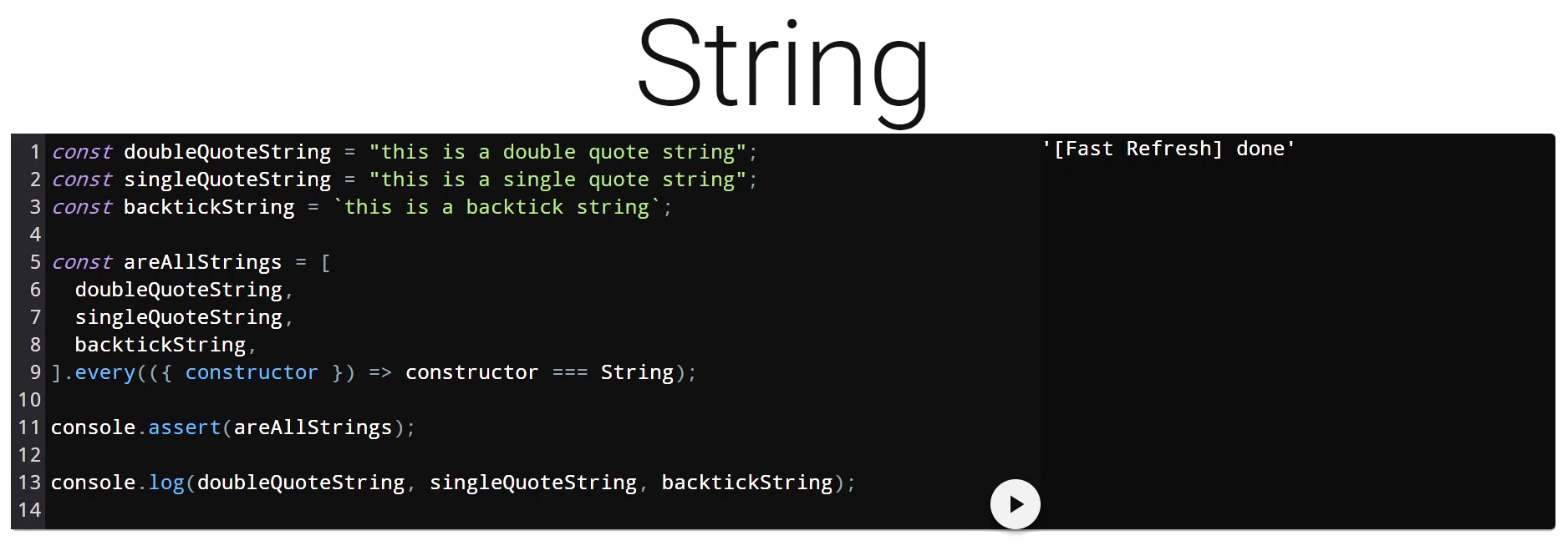 string page progress