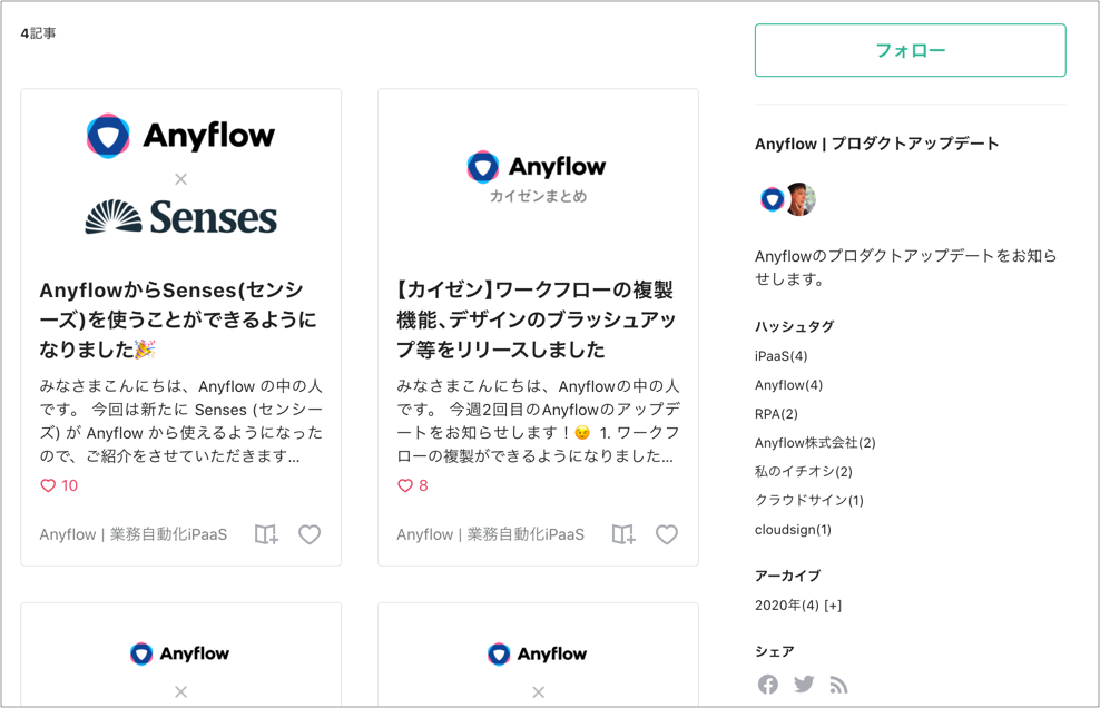 anyflow releasenote
