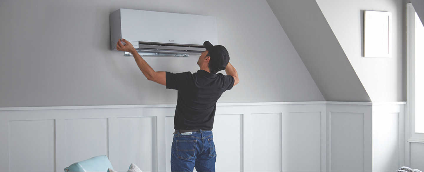 Mitsubishi Ductless Mini Split Air Conditioning at The Home Depot