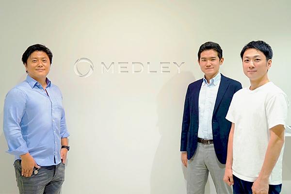 メドレー 株式 会社