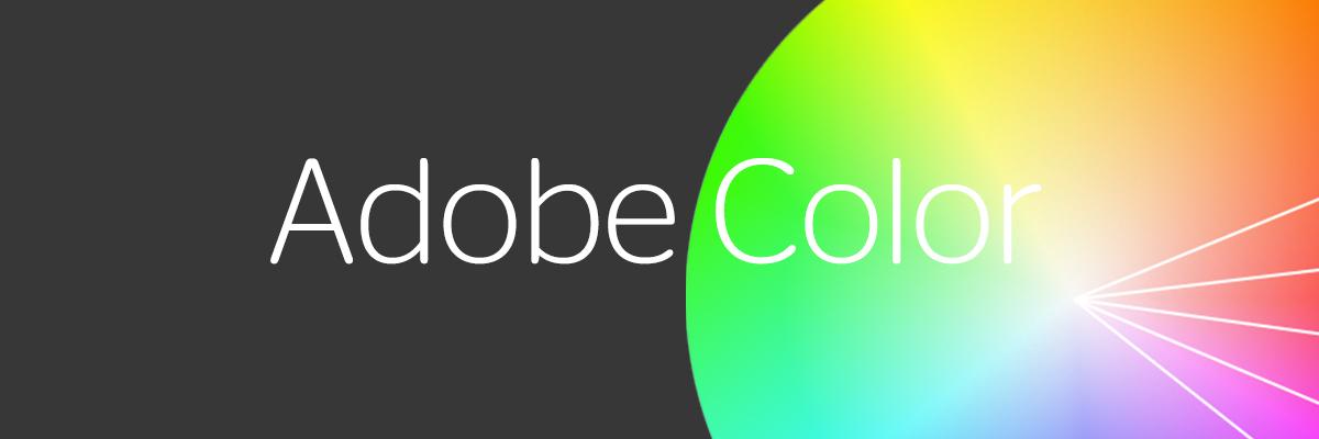de-11-beste-sites-voor-kleur-inspiratie-02 AdobeColor