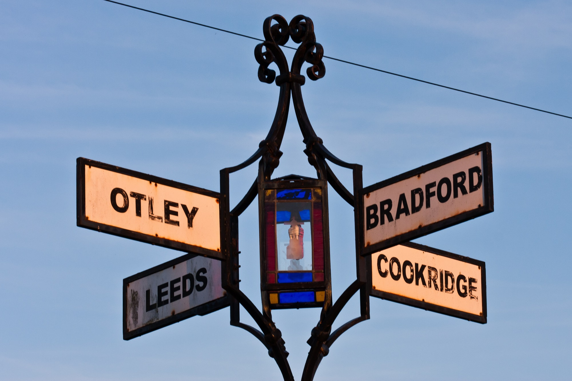 Leeds Street Sign