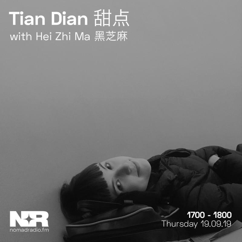 Tian Dian
