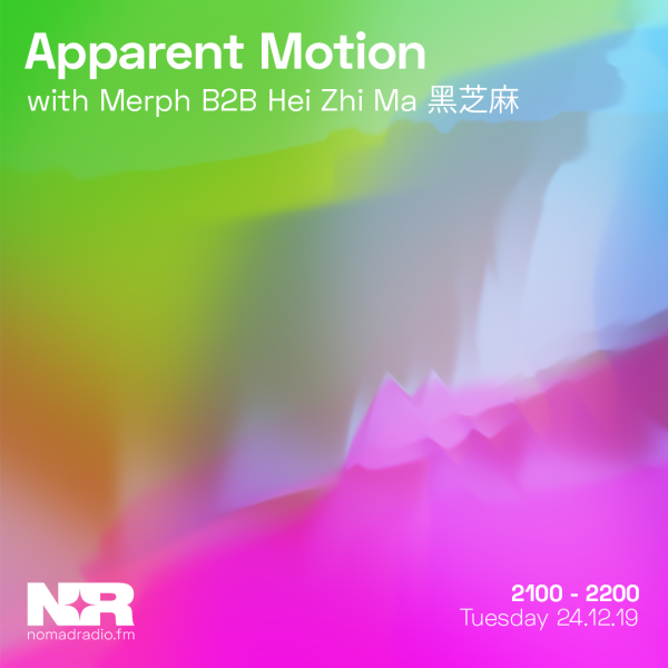 Apparent Motion feat. Hei Zhi Ma 黑芝麻