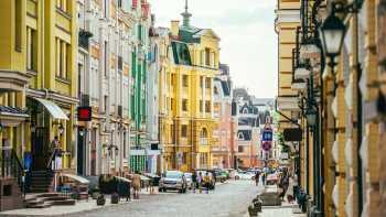 Kiev city tour - Free afternoon
