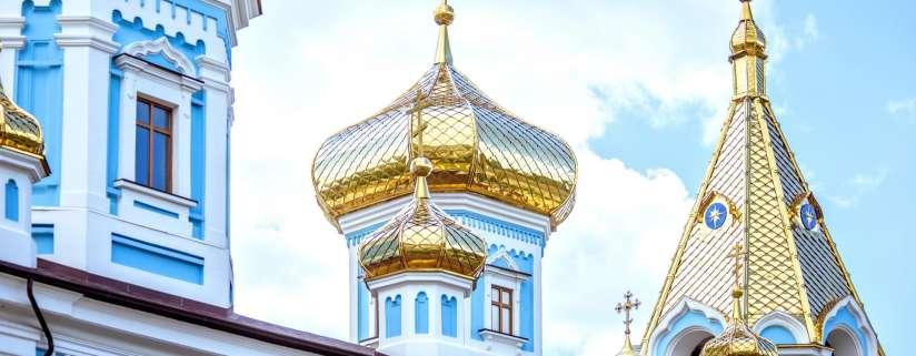 Chisinau - Iasi