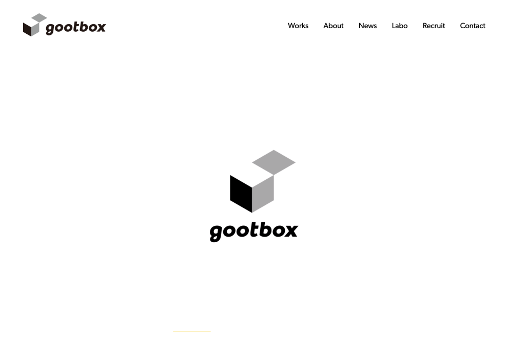 gootbox WordPress構築