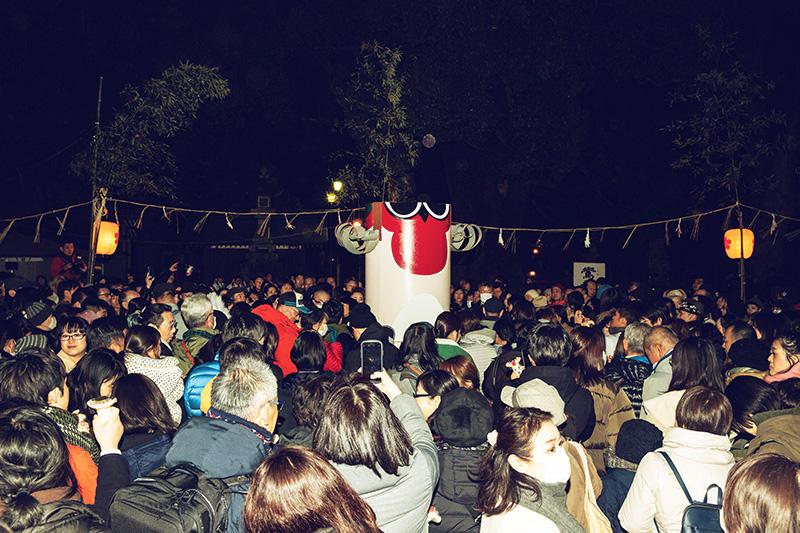 Usokae Festival