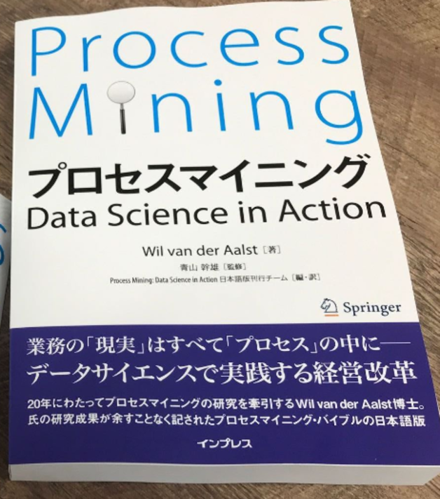 process mining data science in action
