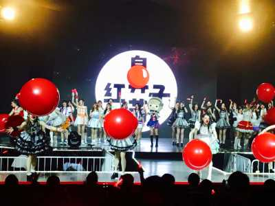 China, On-stage during Red Nose Day, China