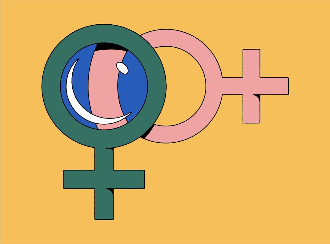 Power of Women Inline Illustration Venus Symbol
