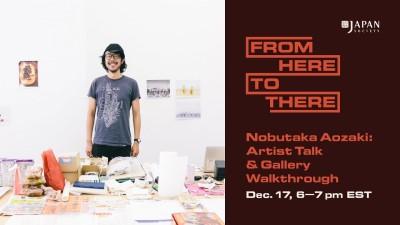Nobutaka Aozaki Artist Talk
