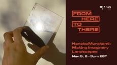 Hanako Murakami: Imaginary Landscapes
