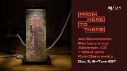 Aki Sasamoto x Kyle Dancewicz