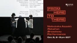Nobutaka Aozaki Broadway Reading
