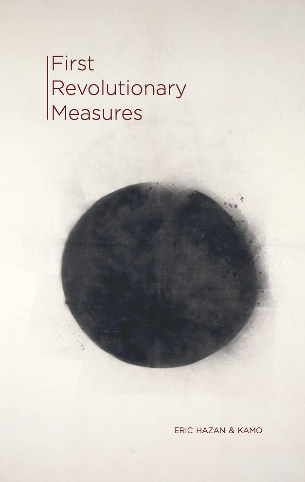 Cover Image for First Revolutionary Measures