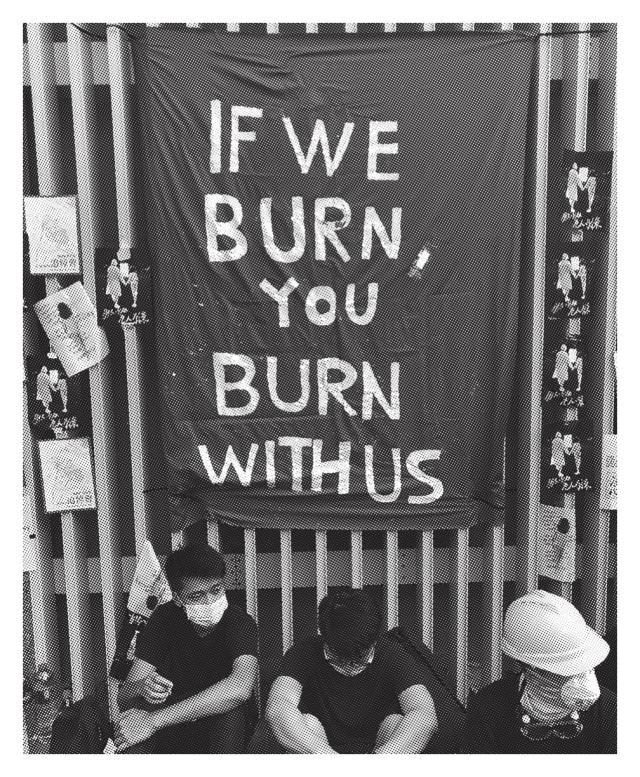 Cover Image for If We Burn, You Burn With US