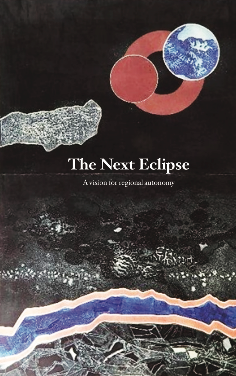 Cover Image for The Next Eclipse